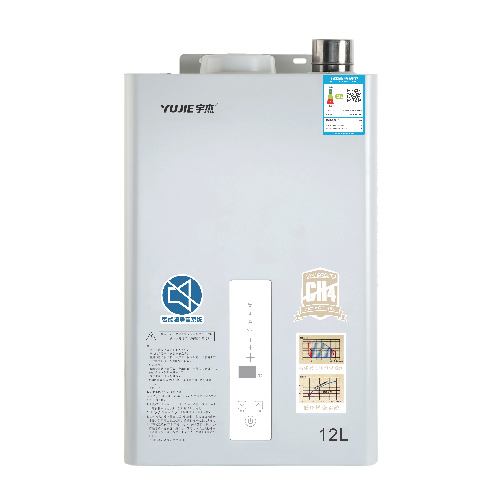 静享系列 上置强排式 JSQ24-H12A/D灰